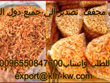 An authorized distributor is required in Turkey for a very profitable product